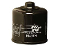 K&N 204 Oil filter for Honda Goldwing GL 1800.